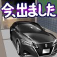 動く!車(VIPカー2)クルマバイクシリーズ