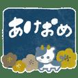 Blue YUKANCO new year