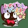 やさしいクロネコ【日常編】