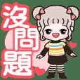 Combing Baotou Girl