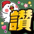 Large letter Sticker(Taiwan/China)