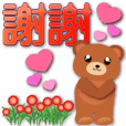 Cute bear-extra large stickers