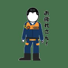 SPくん3(セキュリティポリス)