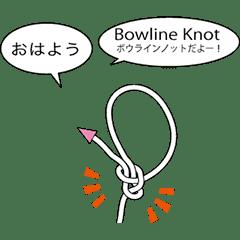 (anime)Rope work Japanese version 1