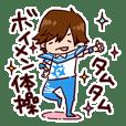 BOYSANDMEN Gymnastics Tamura Sticker