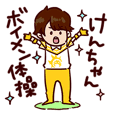 BOYSANDMEN Gymnastics Hiramatsu Sticker