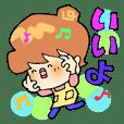 主婦便り4 〜あいづち編〜