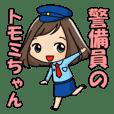 Tomomi guards 2