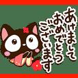 小さい黒猫スタンプ【お正月&体調気遣い】