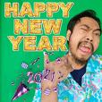 かわいい男2021年と新年