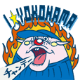 I LOVE YOKOHAMA BASEBALL