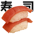 Real sushi 5.