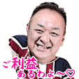 四郎ママDEリラックス