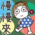 Hanako's Polite Stickers