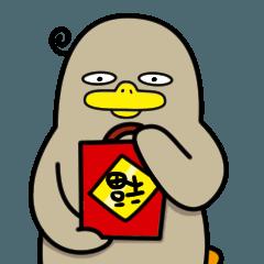 嘿鴨3 全螢幕❤新春玩咖篇