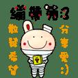包帯ウサギ3(夢の絵の記事)