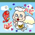 大天使ハピちゃん