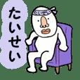 stickers for TAISEI