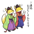 Koedo Fox Stickers2
