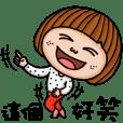 狂気の少女-(幸せな)