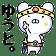 yuuto sticker