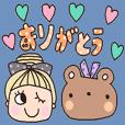 かわいい日常会話日本語スタンプ1