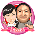 OYAMA couple