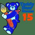 พิพิธภัณฑ์หมีเท็ดดี้ 15