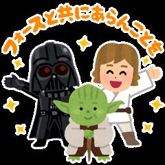 Star Wars Stickers by Takashi Mifune