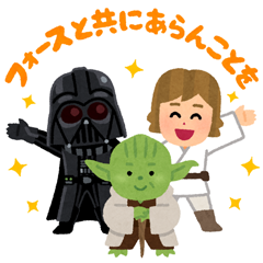 Star Wars Stickers by Takas...
