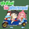 Ginny&Jook Songkran Festival