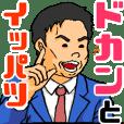 スポーツ実況(野球編)
