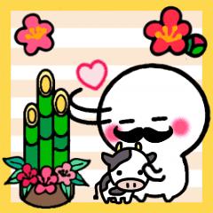 白くて丸い仲間たち♡ましゅまる&ひげ丸2