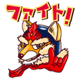炎の天狐!トチオンガーセブン