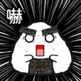 Ricebaby Fanbao Daily