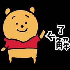 Winnie the Pooh by nagano