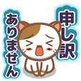 Kawaii white cat stickers2