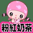 pink -milk girl
