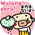 Bald uncle Filipino sticker