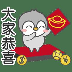 ペンギン軍団˙新年!