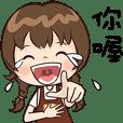 Rice Dumpling Girl