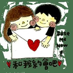 哈比啦啦 ♡情人限定版:愛就對了♡