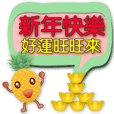Cute pineapple-Speech balloons