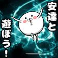 Adachi sticker!!!