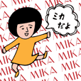 MIKA-only
