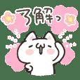 Friendly White cat sticker Spring