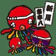 新川多幸八(たこはち)The日常・子育てSTAMP