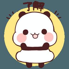 有禮貌的Yururin Panda和小雞。