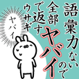 All YABAI Sticker-rabbit ver-