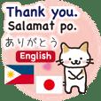 フィリピン タガログ語ねこ